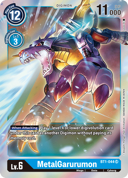BT1-044MetalGarurumon
