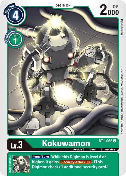 BT1-068Kokuwamon