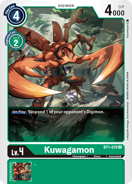 BT1-070Kuwagamon