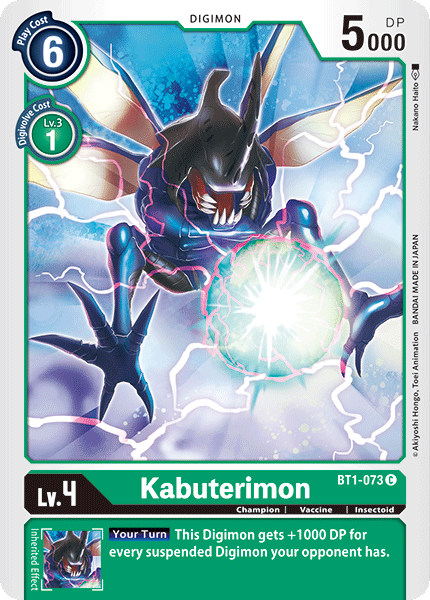 BT1-073Kabuterimon