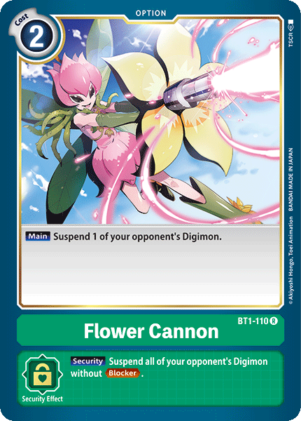 BT1-110Flower Cannon