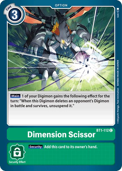 BT1-112Dimension Scissor
