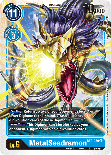 BT2-030MetalSeadramon