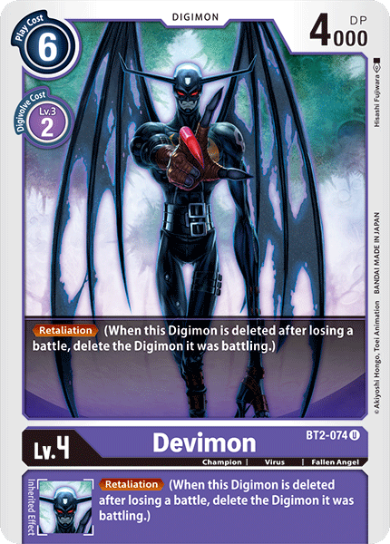 BT2-074Devimon