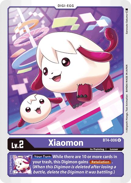 CARDLIST|Digimon Card Game